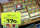 Kitano marineピックアップ03