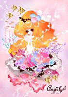 MOMO KOBEピックアップ01