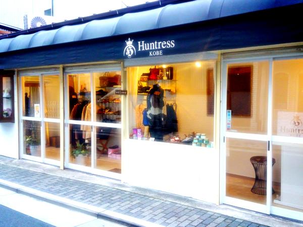 Huntress 店舗外観