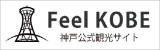 feelkobe